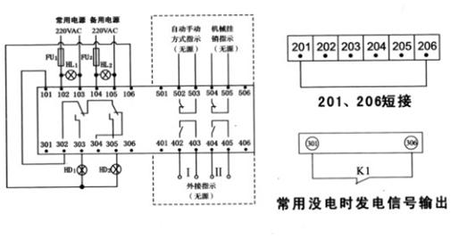 产品总汇>nl5斯沃型双电源开关 5,  控制电源电压:dc24v,48v,110v